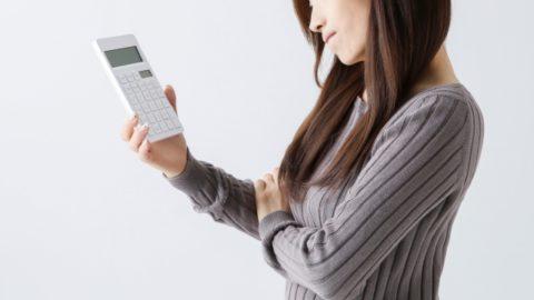 【専門医による】実例を元にAGA治療にかかる月々の費用や総額、期間を徹底解説